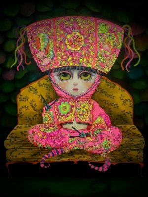 Yawar Nina - Grabado De Obra